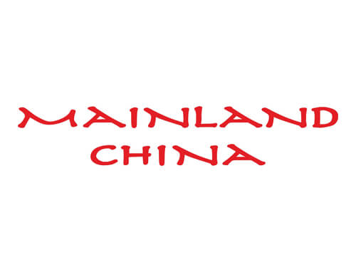 Mainland China Instant Gift Voucher Rs. 500