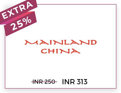 Mainland China Rs. 250