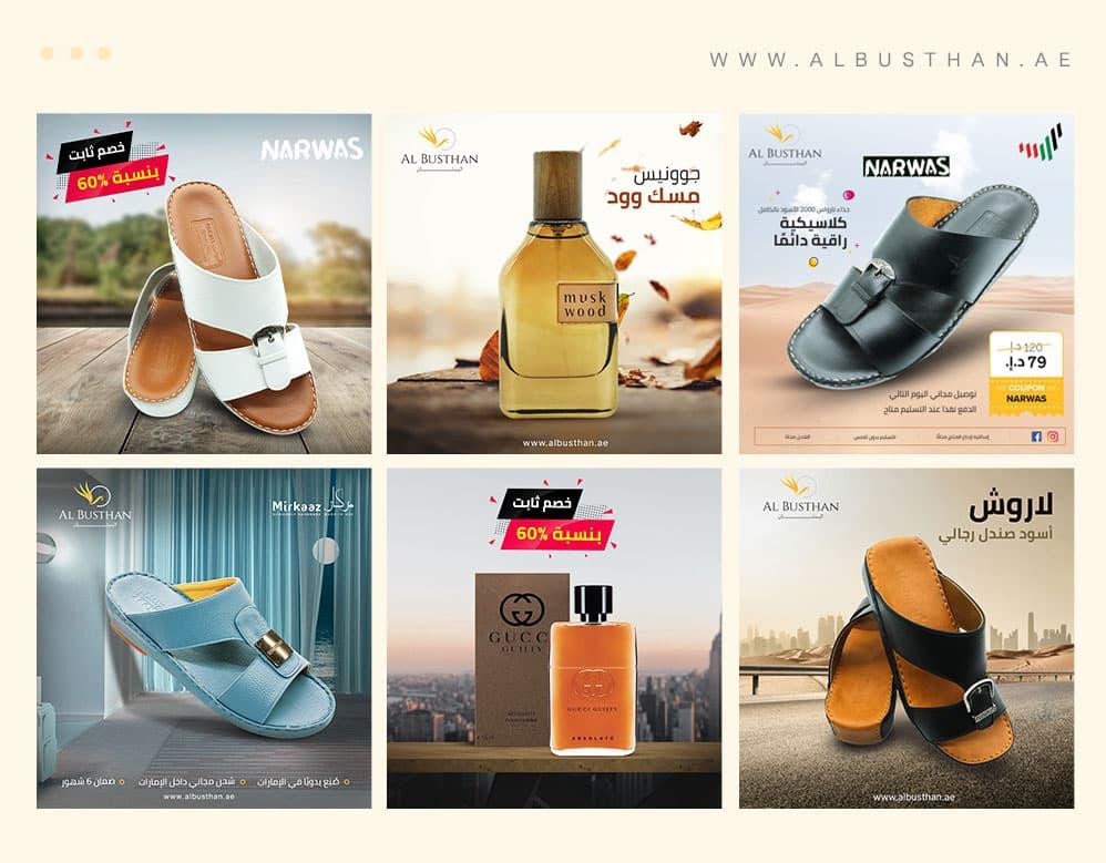 Digital marketing client Al busthan portfolio