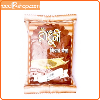 Radhuni Cumin Powder 50gm