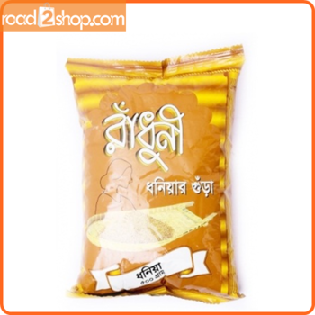 Radhuni Coriander Powder 50gm