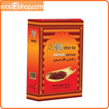 Radhuni Chili Powder 200gm