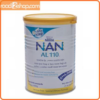 NAN AL 110  (Infant) 400g
