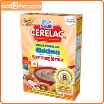 Nestle Cerelac 4 (12 months +) Rice Potato Chicken