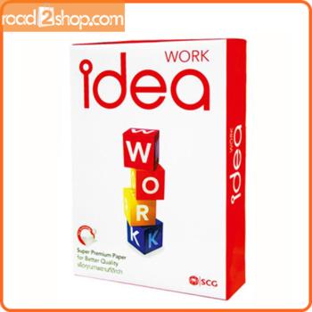IDEA A4 Paper 80GSM