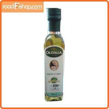 Olitalia Pomace 250ml Skin Care Olive Oil