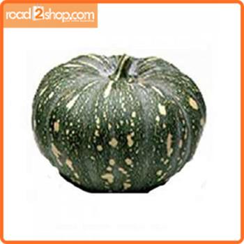 Sweet Pumpkin 1pcs