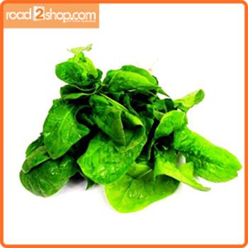 Spinach Palong Shak 1 Bundle 250gm