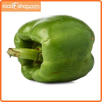 Green Capsicum 250gm