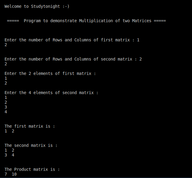 C++ Multiplication of two matrices