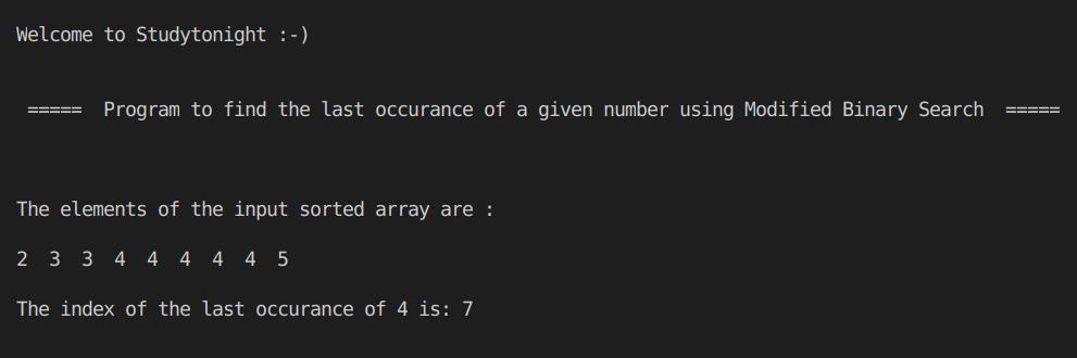 C++ BS algo last