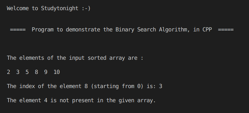 C++ BS algo