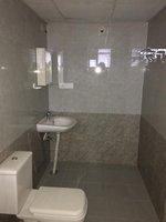 14J1U00248: Bathroom 1