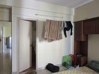 13J6U00075: Bedroom 1