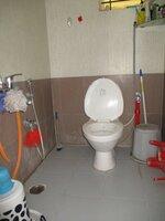 14A4U00758: Bathroom 1