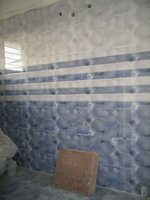 15M3U00309: bathroom 1