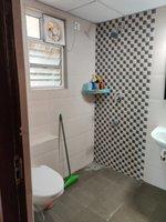 14A4U00205: Bathroom 1
