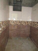 14NBU00350: Bathroom 2
