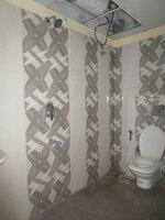 15F2U00393: Bathroom 1