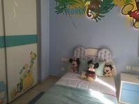 13M5U00613: Bedroom 2