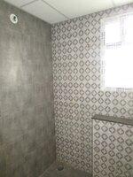 14A4U00262: Bathroom 2