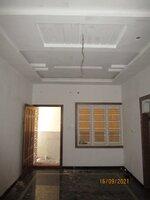 Sub Unit 15OAU00084: halls 1