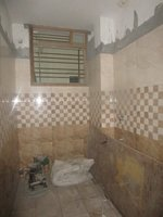 14A4U00873: Bathroom 2