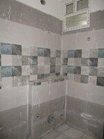 15S9U01060: Bathroom 3