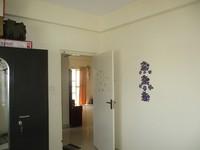 11M5U00227: Bedroom 2