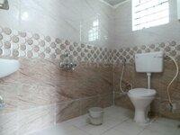 14S9U00223: Bathroom 2