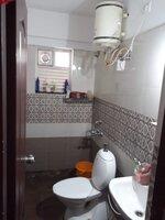 14DCU00030: Bathroom 2