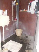 12J6U00131: Bathroom 5