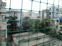 14DCU00211: Balcony 1