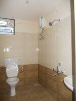 14NBU00281: Bathroom 2