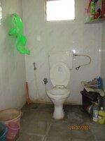 15J7U00251: Bathroom 2