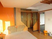 14DCU00241: Bedroom 2