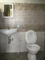 15A4U00056: Bathroom 1