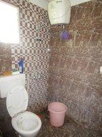 14A4U00881: Bathroom 1