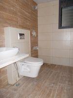 12NBU00263: Bathroom 1