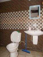 14NBU00238: Bathroom 2