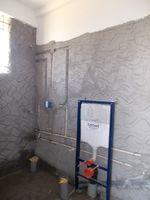 12J1U00259: Bathroom 2
