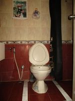10A8U00234: Bathroom 2