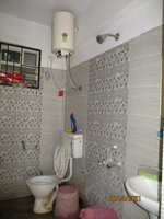 15J1U00071: Bathroom 2