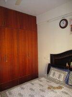 14DCU00355: Bedroom 2