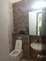 14M3U00060: Bathroom 3