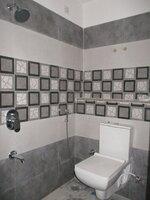 15S9U01068: Bathroom 1