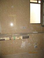 15S9U00481: Bathroom 1
