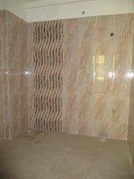 14J6U00398: Bathroom 1