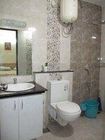 15J1U00309: Bathroom 1