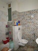 14DCU00553: Bathroom 2